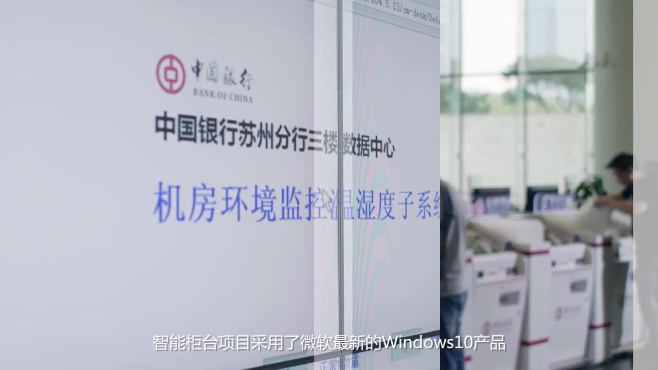 引领中国的时代骄子_Windows 10 的智能柜台必将引领中国银行业的技术创新,开创智能 ...