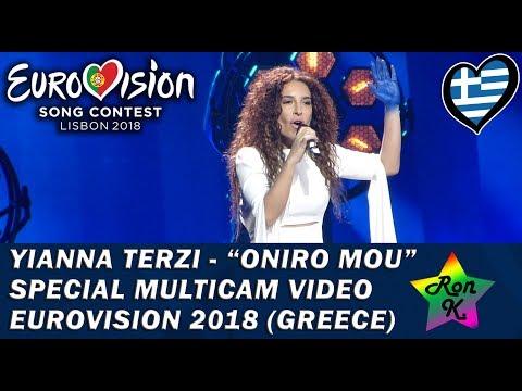 "Yianna Terzi - ""Oniro Mou"" - Special Multicam video - Eurovision 2018 (Greece)"