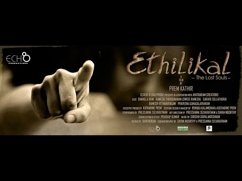 ETHILIKAL - ஏதிலிகள் (THE LOST SOULS) Award Winning Tamil Short Film