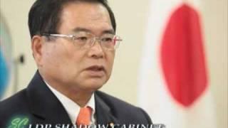 竹本直一SC国家公安委員長・拉致問題担当メッセージ2010.10.13