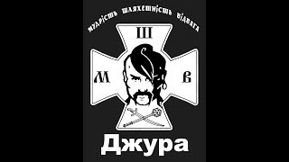 Ukrainian cossack song (remix)