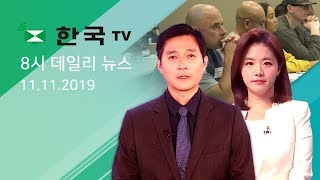 LAPD 대상, 한국 역사 문화 워크샵 열려 (11.1…