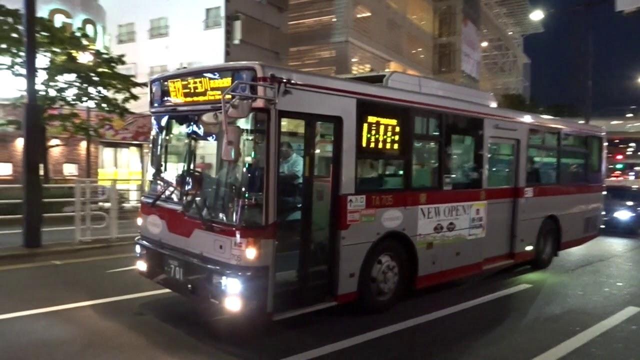 東急バス高津営業所TA705(渋12...