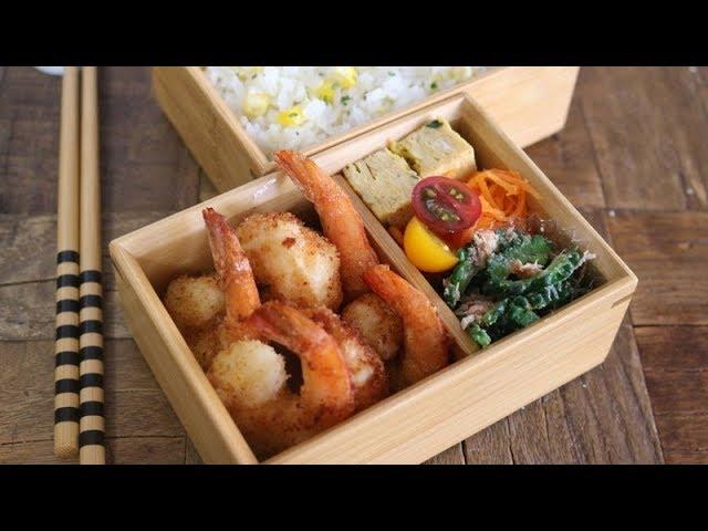 【お弁当作り】簡単おかずとエビフライのお弁当Todays obento【Japanese food】510時限目