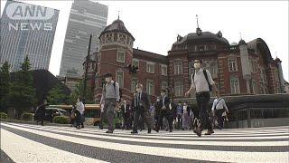 """""""宣言解除""""から一夜明け・・・都内の通勤客の様子は(20/05/26)"""