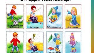 Развитие творческих способностей младших школьников на уроках литературного чтения