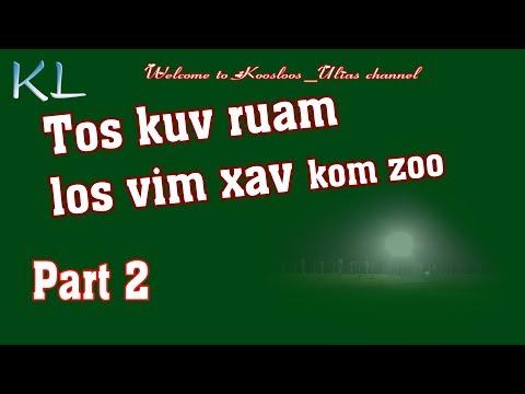 Tos kuv ruam los vim xav kom zoo part2  1/29/2018 thumbnail