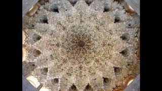 SURAH AL BAQARAH HOLY QURAN RECITATION 3