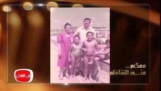 معكم منى الشاذلي - شاهد الصورة التي يعتبرها الاعلامي يوسف الحسيني فضيحة لة