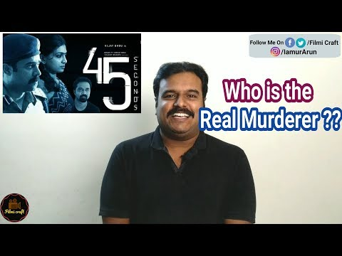 45 Seconds (2017) Malayalam Crime Investigation Thriller Short Film Review In Tamil By Filmi Craft
