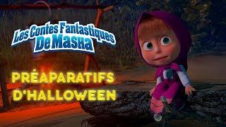 Les Contes Fantastiques De Masha - 👱♀️🌳 Préparatifs d'Halloween 2019🌳👱♀️ Masha and the Bear