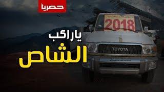 شيلة   ياراكب الشاص الجديد   أداء خالد عبدالرحمن الشراري   جديد 2019