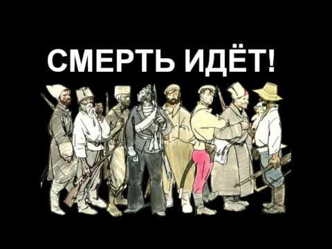 """Буктрейлер романа """"Железный поток"""" А. С. Серафимович"""