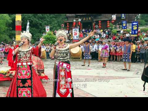 Amazing Yibin_official travel introduction video