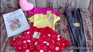 Пополняем гардероб для девочки/ Детский трикотаж ТМ