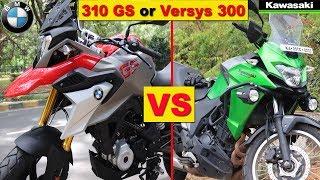 BMW 310 GS VS Kawasaki Versys 300 - Detailed Comparison Review