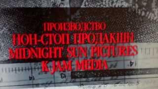 """Обзор фильма """"Тайна перевала Дятлова"""""""
