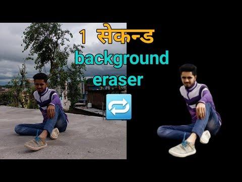 Download 46+ Background Eraser Online Free Gratis Terbaik