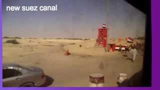 أرشيف قناة السويس الجديدة 4سبتمبر2014 الطريق الى مواقع الحفر عبر معدية نمرة 6