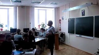 Практико-ориентированный урок в технологии проблемного обучения