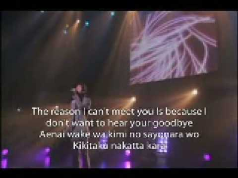 Rainy Night - Xiah Junsu (with eng sub+lyrics)