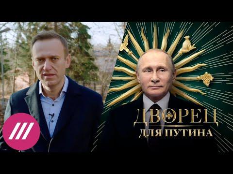 ФБК опубликовал расследование Навального о «дворце Путина» за 100 млрд рублей // Дождь