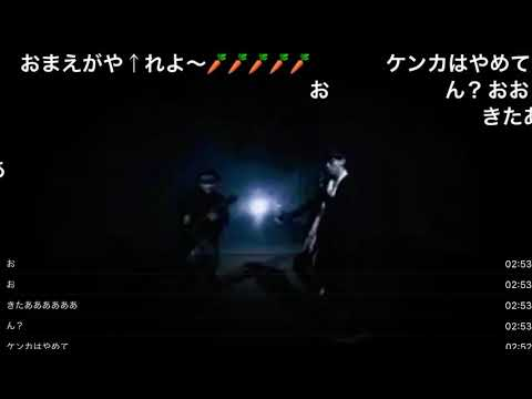 OxT 「GO CRY GO」〜ニコ生生演奏〜(コメあり)