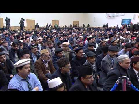 Jalsa Salana Bangladesh 2016: Concluding Session with Khalifa Of Islam (Urdu, Bangla)