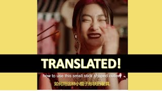 English Translation to Dolce&Gabbana All 3 DELETED Controversial Ads for The Great Show