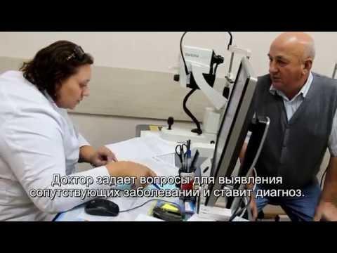 Врач окулист офтальмолог москва