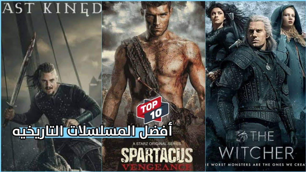 Top 5 أفضل المسلسلات التاريخية Youtube