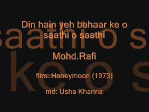 HONEYMOON (1973)       Din Hain Yeh Bahaar Ke        Mohd.Rafi