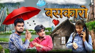 Bashkaaro  funny video ashishupadhyay
