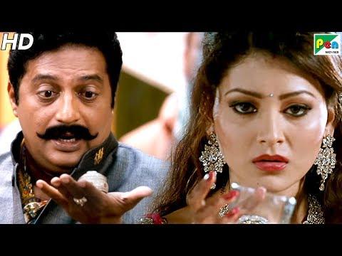 उर्वशी की मौत, प्रकाश राज ने दिया जहर | Singh Saab The Great Best Scene | Full Hindi Movie
