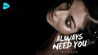 Nyusha - Always Need You (Official Audio 2017)