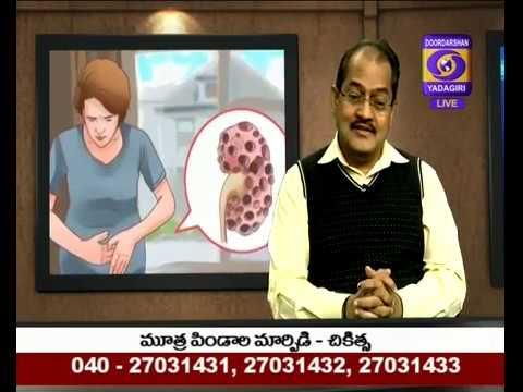 Aarogya Darshini - Kidney Transplantation - Treatment Dt: 18/12/2018