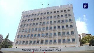 الحكومة توقع اتفاقية قرض من صندوق النقد العربي بقيمة 96 مليون دولار - (14-2-2019)
