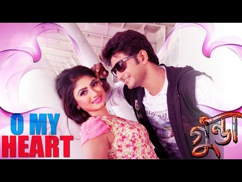 O My Heart | HD Video Song | Gunda The Terrorist (2015) | Bengali Movie Song | Bappy | Achol