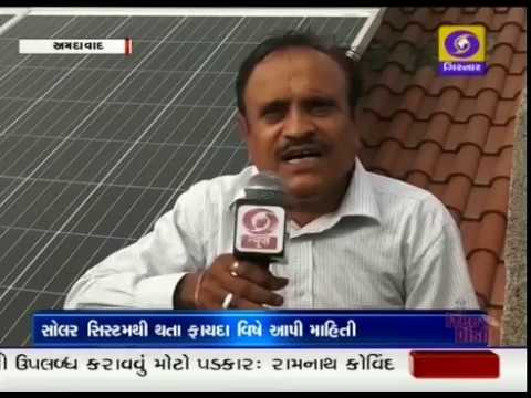 255 | Solar Panel System | Ahmedabad | Ground Report Gujarati