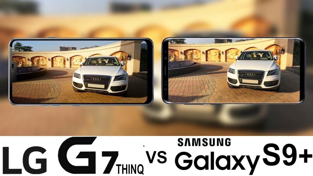 LG G7 ThinQ camera quality