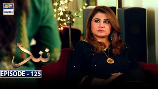 Nand Episode 125 [Subtitle Eng] | 8th March 2021 | ARY Digital Drama