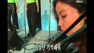 Video Lim Chang-jung - Marry me, 임창정 - 결혼해줘, MBC Top Music 19970913 download MP3, 3GP, MP4, WEBM, AVI, FLV April 2018