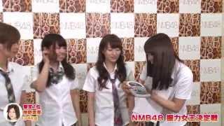 NMB48メンバーで握力が最も強いのは? 高野祐衣、谷川愛梨、山田菜々、...
