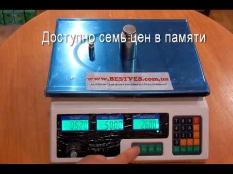 весы гарант впс-35 инструкция