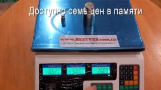 Весы торговые ACS-35(Весы торговые на 5/10/15 кг. В обзоре показана работа весов и основные фукции., 2015-06-08T20:19:52.000Z)