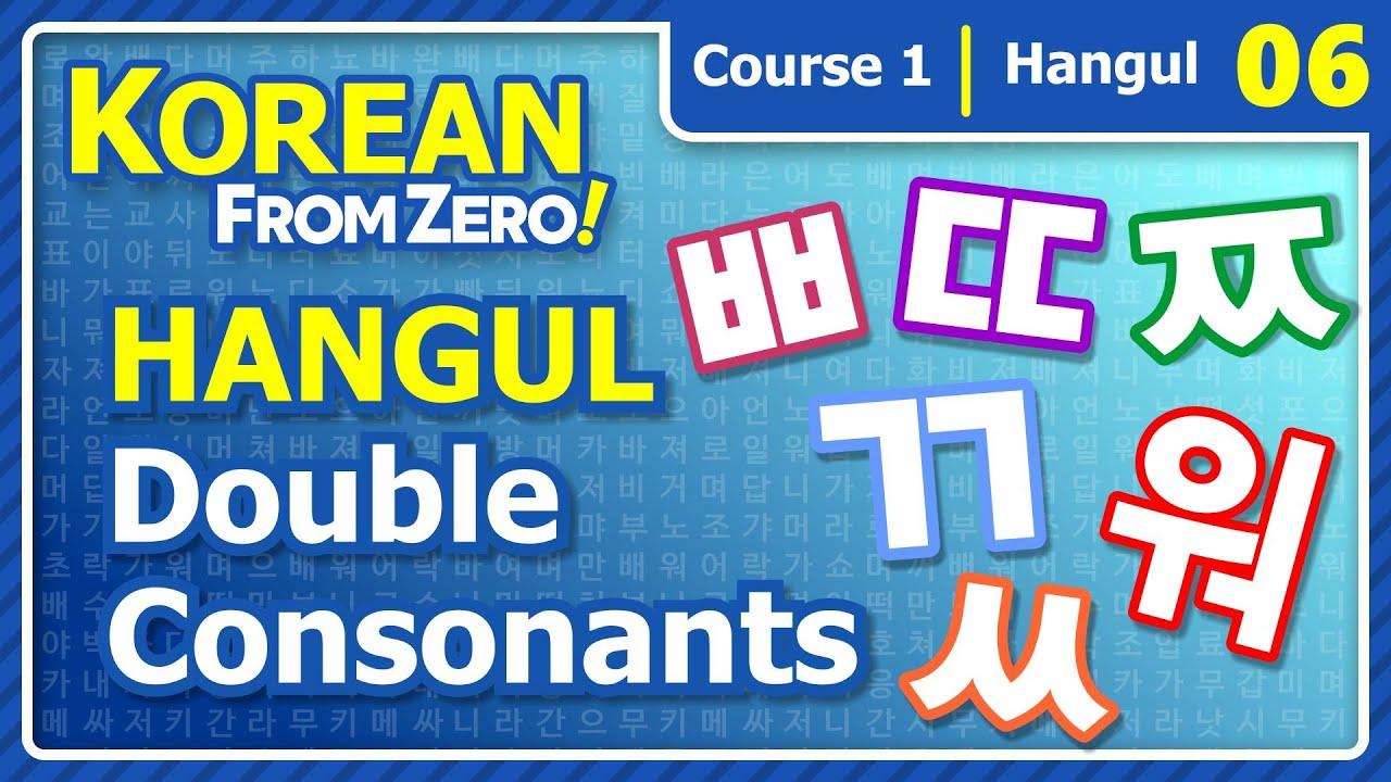 Hangul Double Consonants | Korean From Zero! Video 6