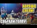 Эй ямщик поворачивай к черту Уличные музыканты Севастополь Street Music Song Dance Cover mp3