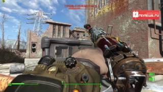 Fallout 4 на MSI Trident 3