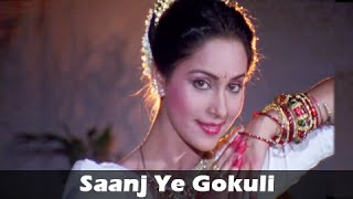 Saanj Ye Gokuli - Asha Bhosle & Shridhar Phadke Classic Marathi Song - Ashwini Bhave - Vazir Movie