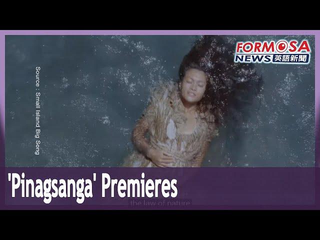 Amis singer Putad releases single 'Pinagsanga'